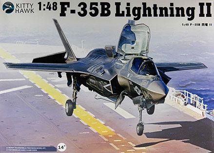 f-35b-box-cover-u1507-fr