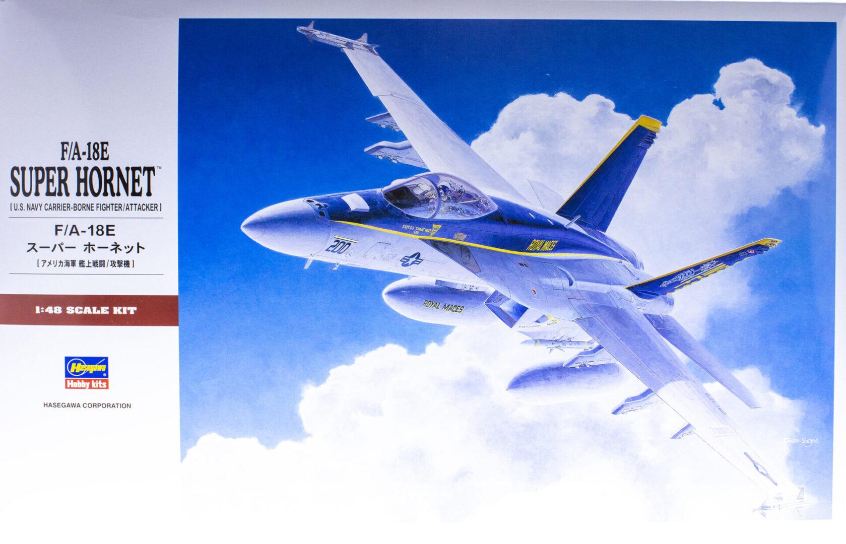 FA-18E Box top-1