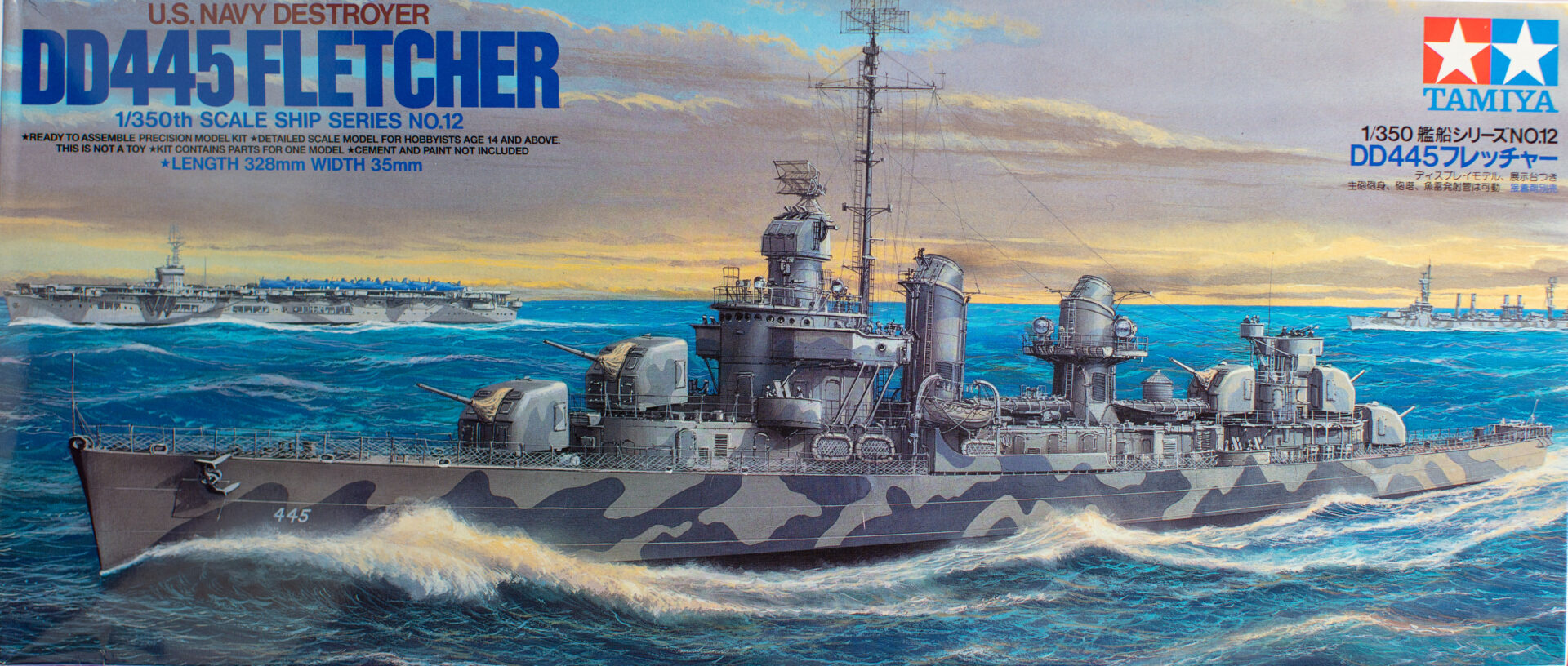 DD445-Box-top-1