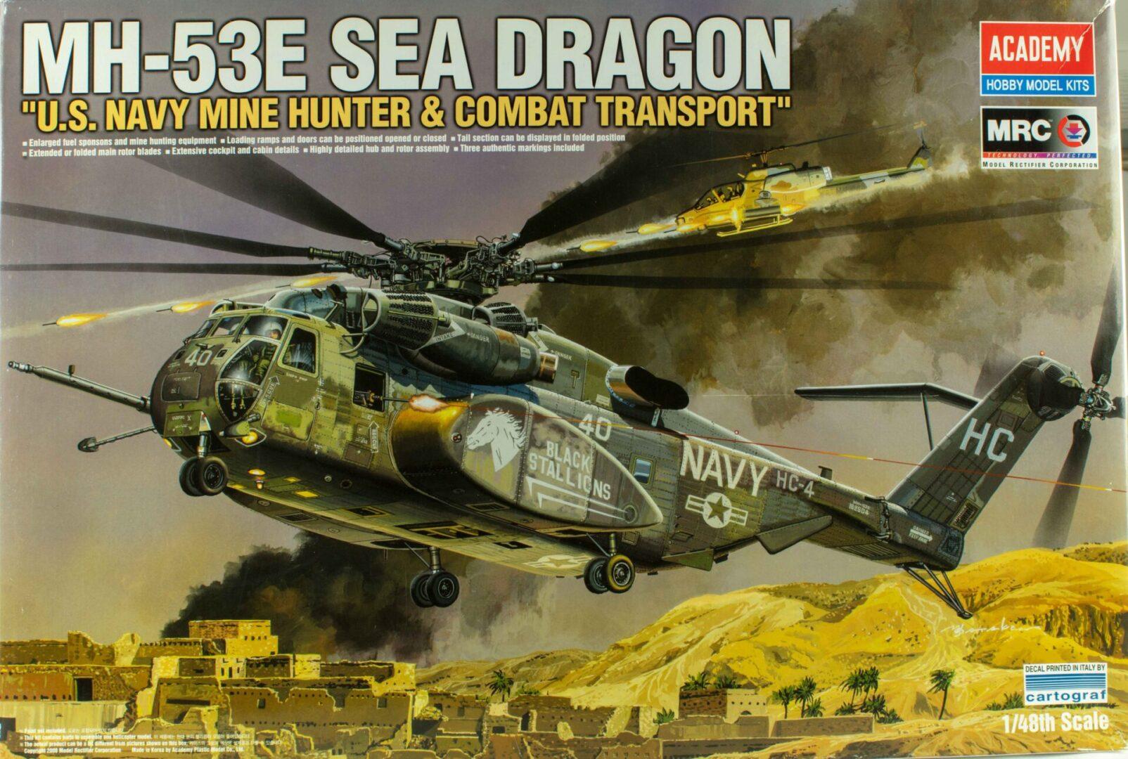 MH-53E-Box-Top-1